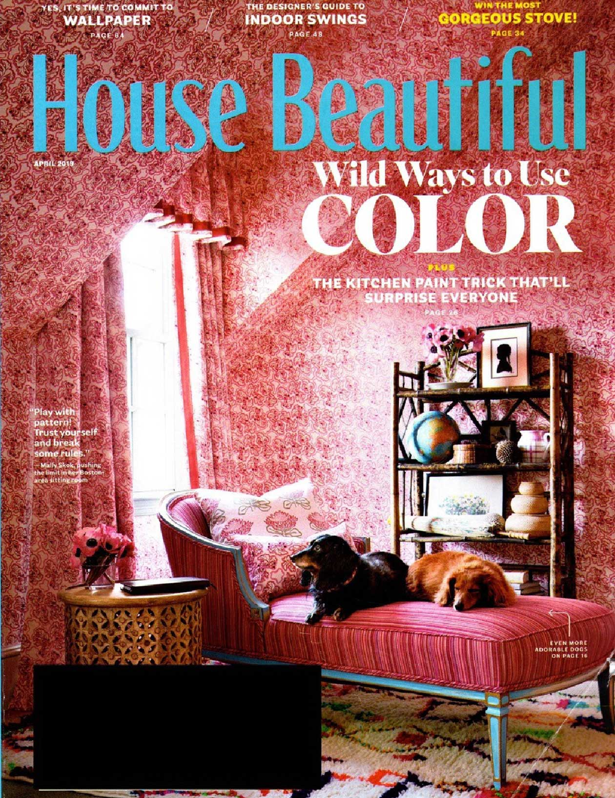 House Beautiful, 1 of 2